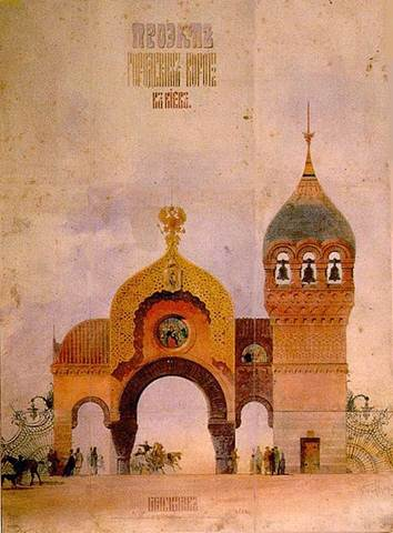 The Great Gate in Kiev