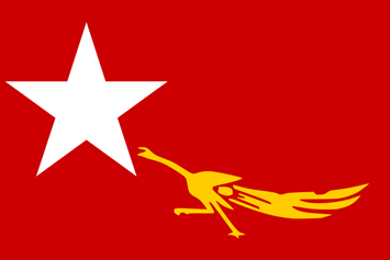 Flag of National League for Democracy