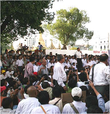 Description: http://wolverton-mountain.com/images/travel/myanmar/yangon/protest-rally/fullsize/13.jpg