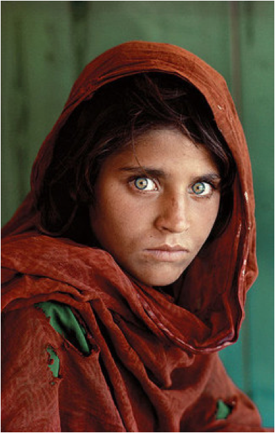 Description: https://upload.wikimedia.org/wikipedia/en/b/b4/Sharbat_Gula.jpg